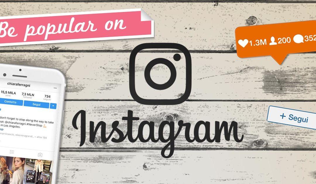 Instagram è una forza!